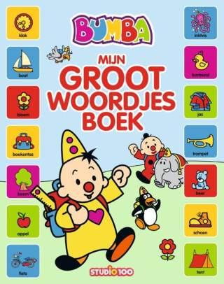 Bumba - Mijn groot woordjesboek
